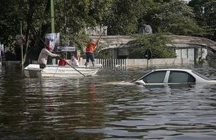 Mexico - flood destruction