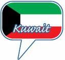 Kuwait Bubble